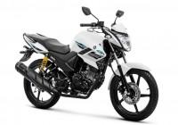 Nova Yamaha Fazer 150 2016