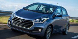 Veja aqui o Novo Hyundai HB20 2017 e suas novidades, preço, interior